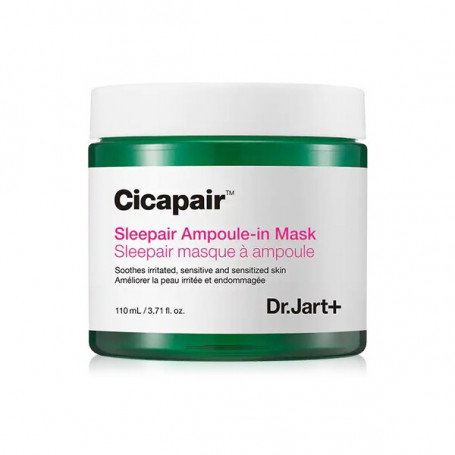 Восстанавливающая ночная маска антистресс для лица Dr. Jart+ Cicapair Sleepair Ampoule-in Mask - фото 1