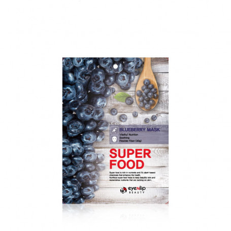 Тканевая маска для лица с черникой Eyenlip Super Food Blueberry mask - фото 1
